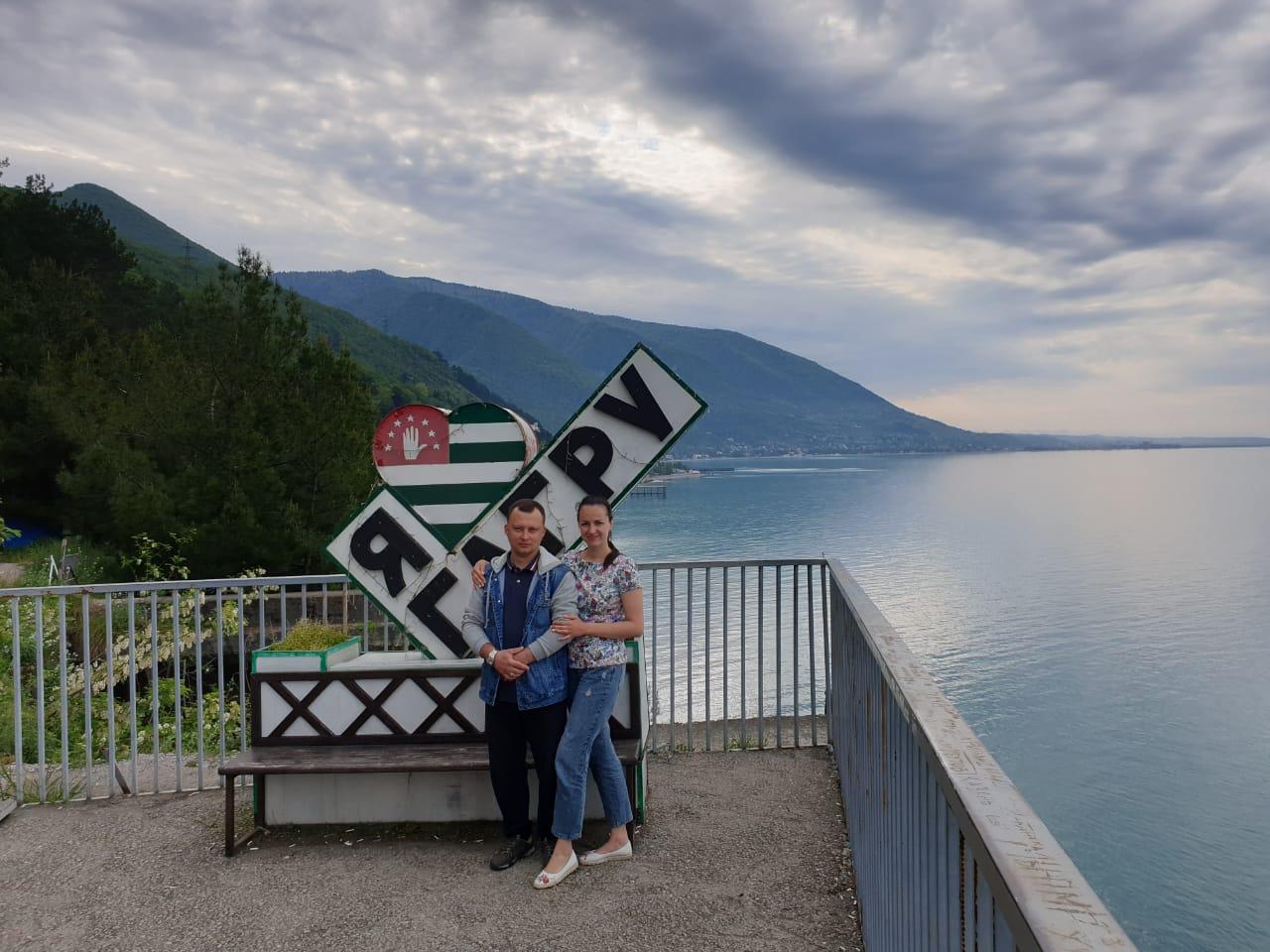 Экскурсия на озеро Рица и Новый Афон 12 мая 2019